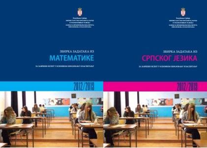 zbirka zadataka za malu maturu matematika srpski