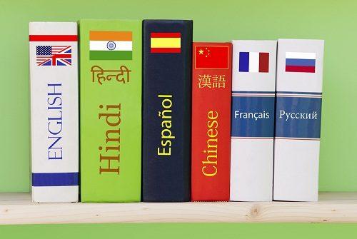 naučiti strani jezik